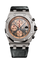 Chronograph Pride of Indonesia