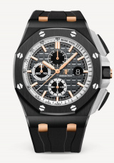 Chronograph 44 Pride of Germany