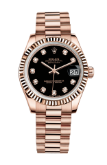 Datejust Lady 31 мм