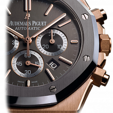 Часы Audemars Piguet Leo Messi Limited Edition Chronograph 26325OL.OO.D005CR.01 — additional thumb 3